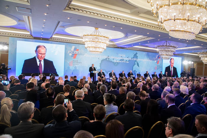 Неделя российского бизнеса 2019