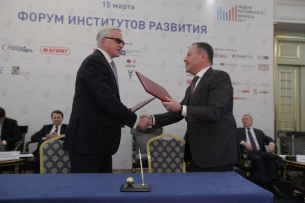 В рамках Недели российского бизнеса РСПП впервые прошел Форум институтов развития