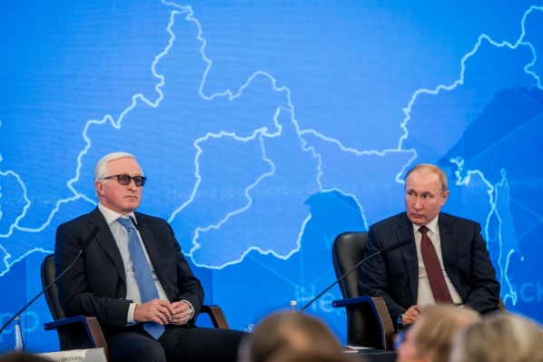В рамках ХII Недели российского бизнеса прошел Cъезд РСПП