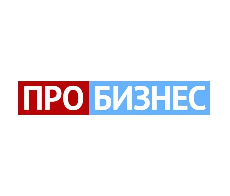 Телеканал ПРО БИЗНЕС