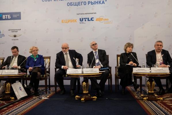 На НРБ прошла Сессия 1 Международного форума «Евразийский экономический союз – современная парадигма развития общего рынка»
