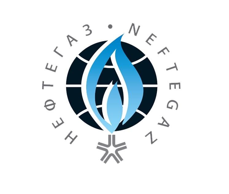 НЕФТЕГАЗ-2018