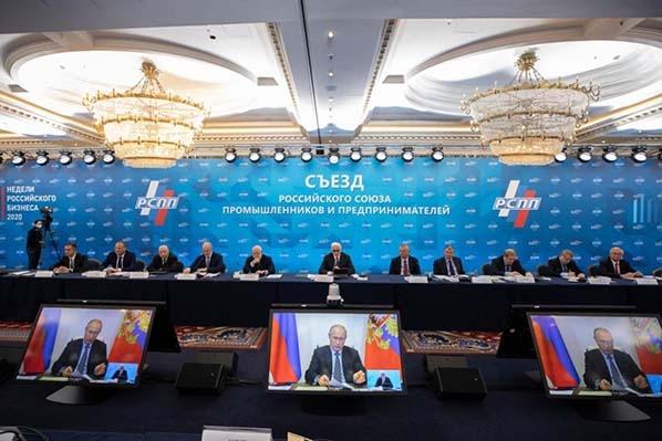 Президент РФ Владимир Путин принял участие в работе Съезда РСПП
