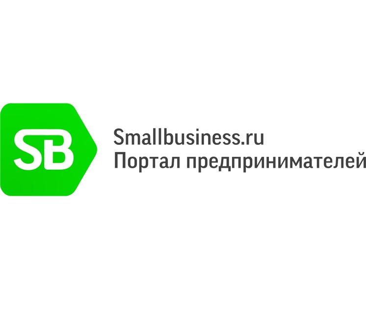 Портал предпринимателей Smallbusiness