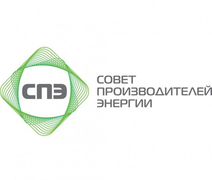 НП «Совет производителей энергии»