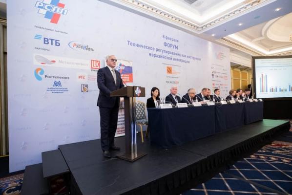 Эффективный инструмент евразийской интеграции