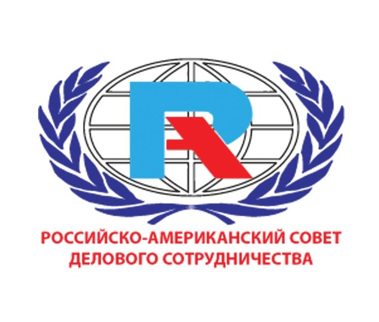 Российско-американский совет
