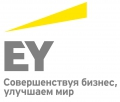 Копия Ernst & Young Global Limited