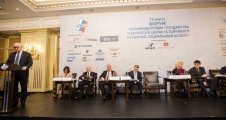 В рамках НРБ прошел Социальный форум «Взаимодействие государства и бизнеса в целях устойчивого развития: социальный аспект»