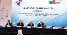 В рамках НРБ прошла вторая сессия Экологического форума